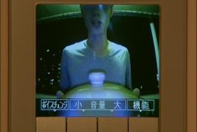 TORIHADA gekijoban the movie 05