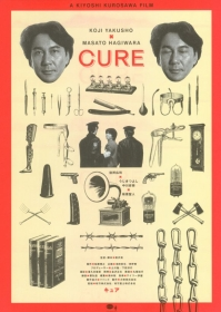 cure-movie-poster-1997