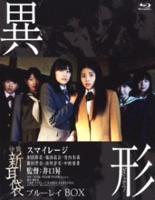 kaidan shin mimibukuro DVD BOX