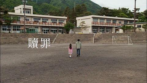 shokuzai 16