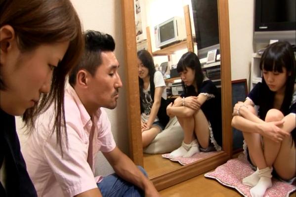 senritsu kaiki file 4 toilet no hanako san IMAGE 1