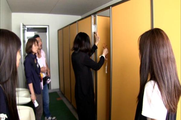senritsu kaiki file 4 toilet no hanako san IMAGE 4