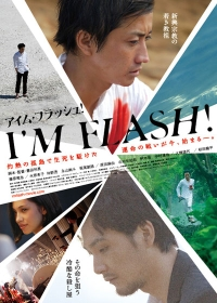 i'm flash poster