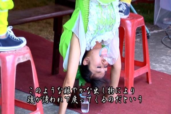 kitano makoto omaera ikuna asia special taiwan IMAGE 7
