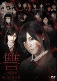 ADA_DVD 1
