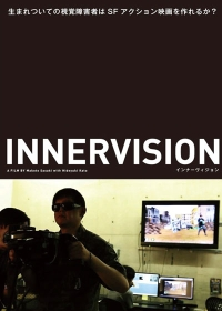 innervision poster