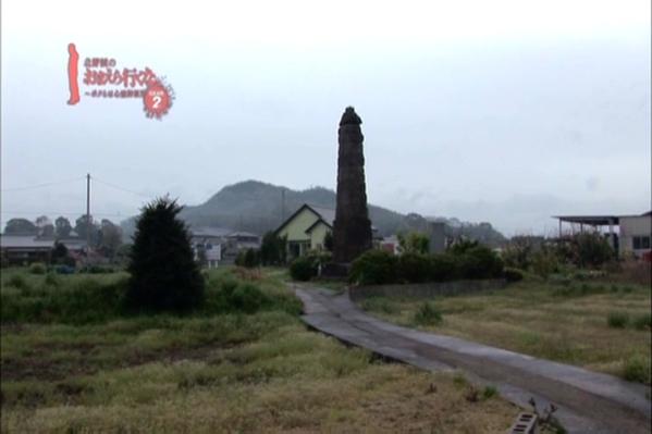 omaera ikuna gear 2nd_dvd3 IMAGE 01