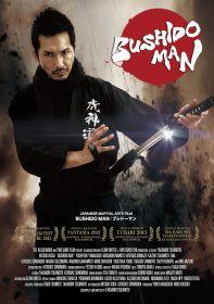 Bushido Man_poster
