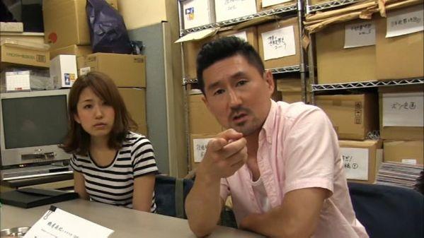 kowasugi oiwa no noroi IMAGE 4