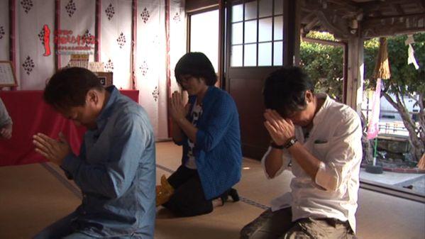omaera ikuna kyushu special IMAGE 03