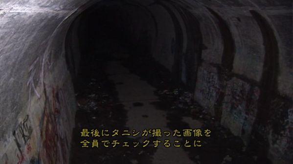 omaera ikuna kyushu special IMAGE 12