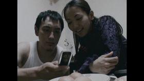 okinawa horror stories 5 07