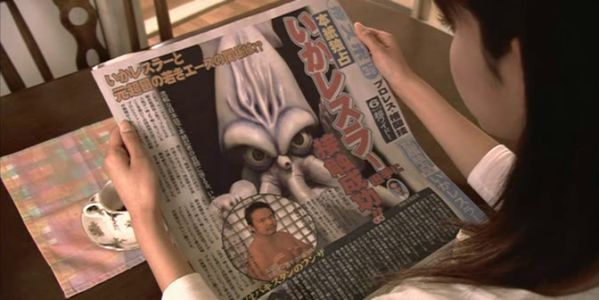 the calamari wrestler IMAGE 1