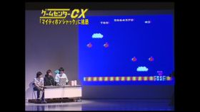 gamecenter cx the movie 1986 mighty bomb jack 08