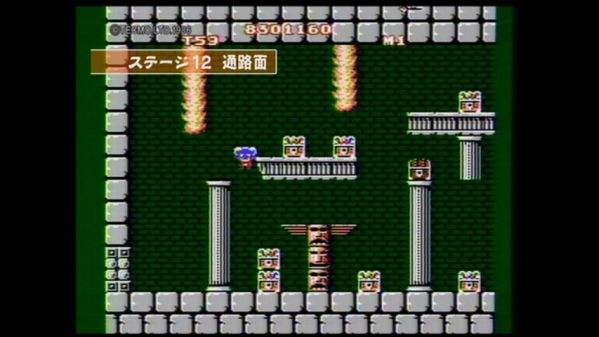 gamecenter cx the movie 1986 mighty bomb jack IMAGE 1