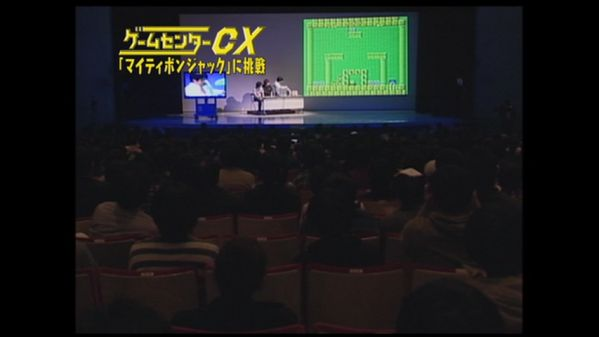 gamecenter cx the movie 1986 mighty bomb jack IMAGE 5