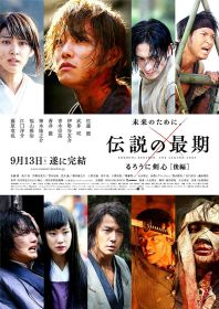 Rurouni Kenshin The Legend Ends POSTER