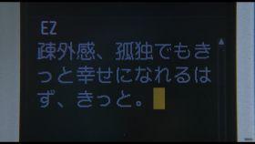 botchan movie 2012 02
