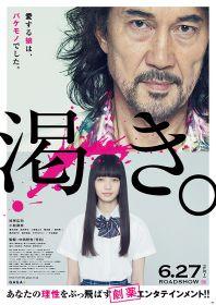 kawaki poster