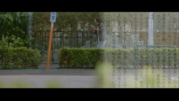 live iguchi 2014 IMAGE 01