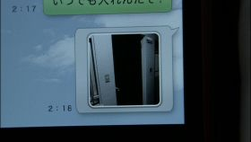 torihada 2 08