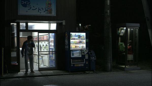 torihada 2 IMAGE 10