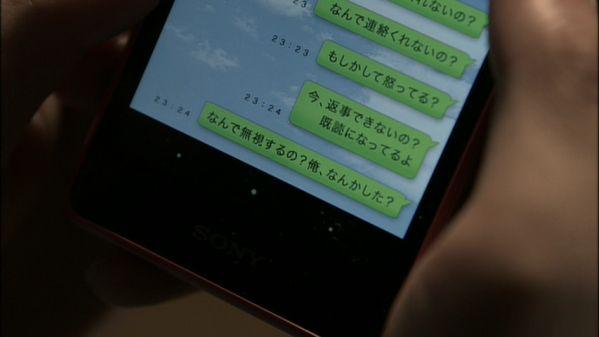 torihada 2 IMAGE 18