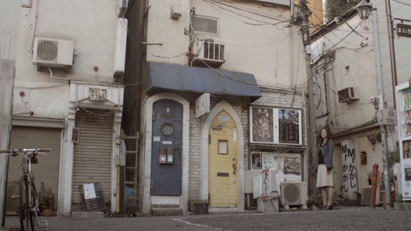 tsugunai goldengai IMAGE 16