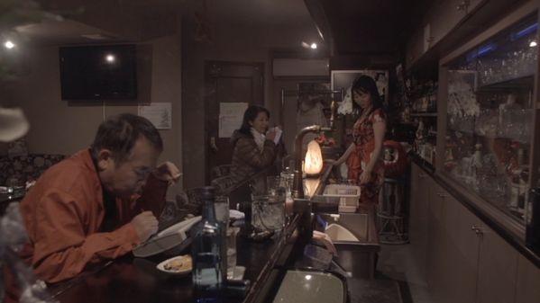 tsugunai goldengai IMAGE 18