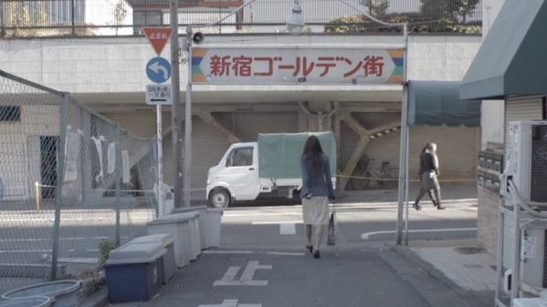 tsugunai goldengai IMAGE 24