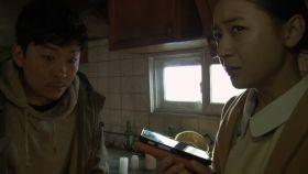 Aru yasashiki satsujinsha no kiroku 04