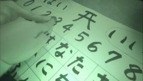 cho kowasugi kokkuri san 04
