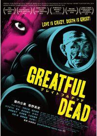 greatful dead japan poster