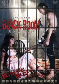 BLACK ROOM Tsujioka DVD