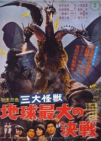 Ghidorah_the_Three-Headed_Monster_1964
