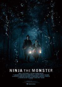 ninja_the_monster