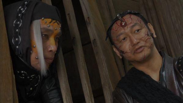 ninja-hunter-image-2