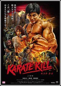 karate-kill