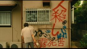 katsuragi-jiken-01