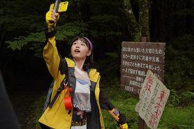 jukai mura shimizu 04